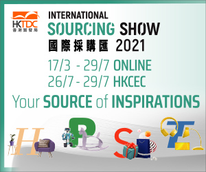 International Sourcing Show 2021